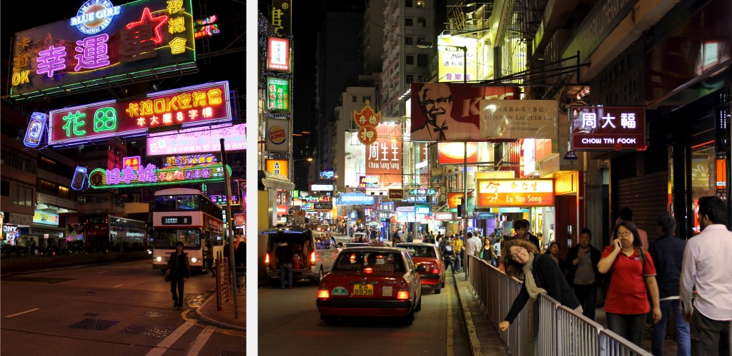 Nathan Road à Kowloon de nuit