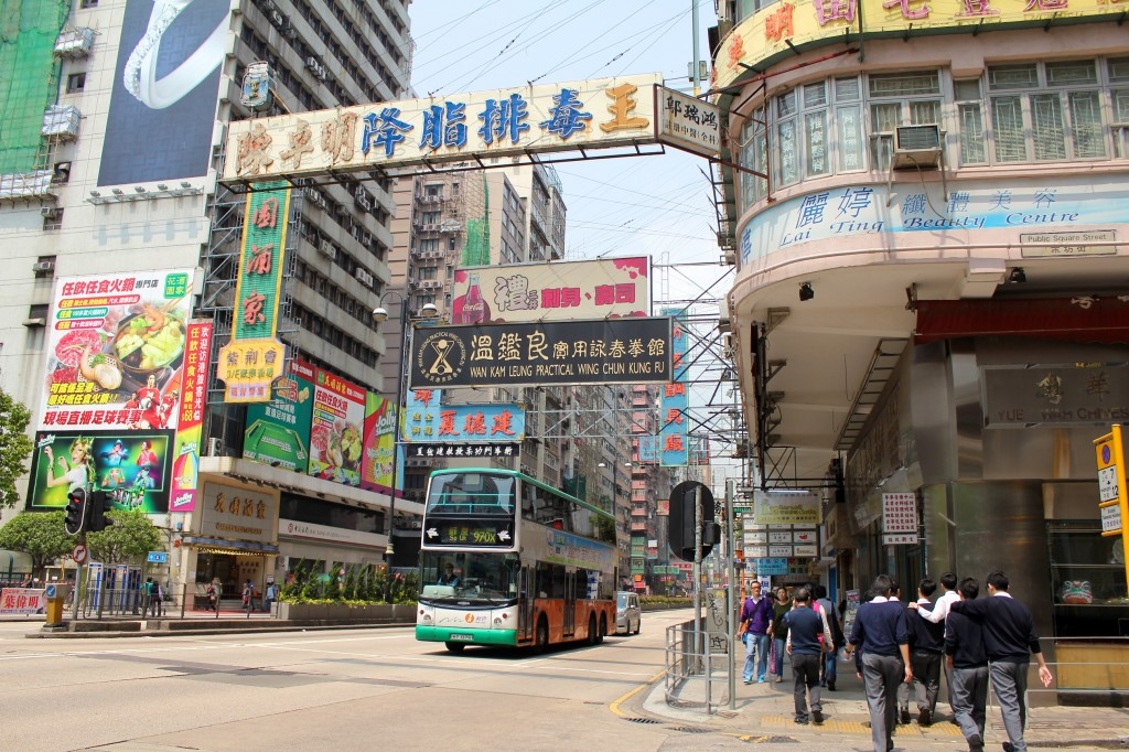 Nathan Road dans le quartier de Kowloon