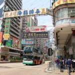 Nathan Road dans le quartier de Kowloon