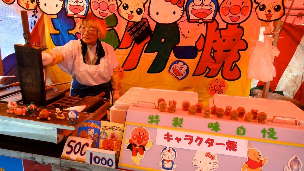 Stand de madeleines à l'effigie de héros d'animés ou de mangas japonais