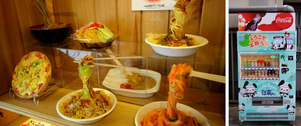 Assiettes de nouilles factices dans une vitrine de restaurant et à droite un des 6 millions de distributeurs japonais