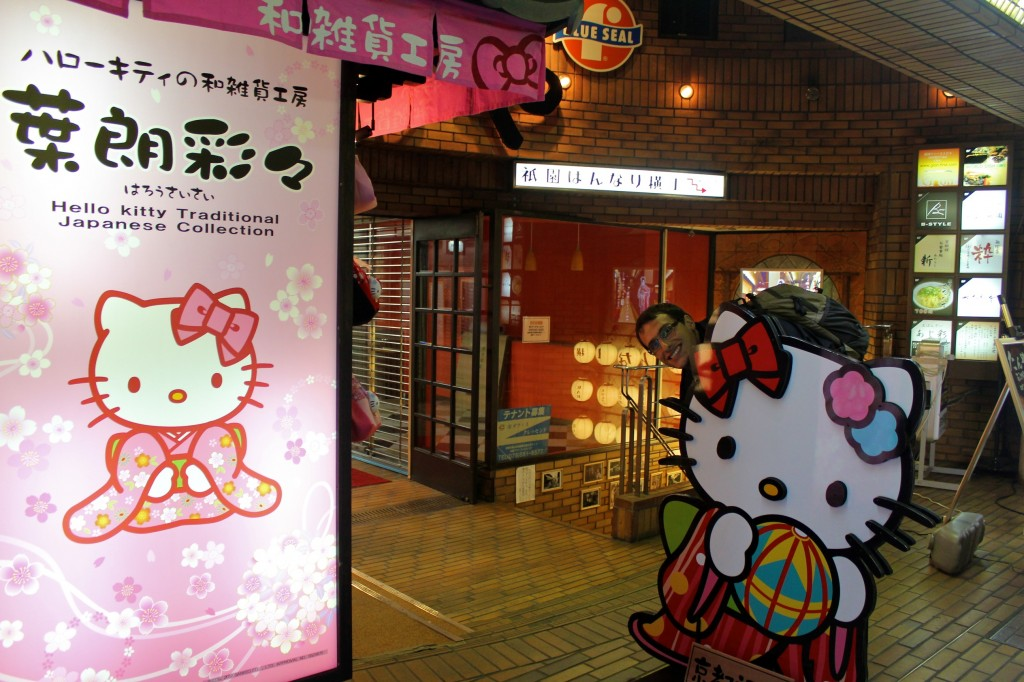 Hello Kitty la doyenne de la kawaii mania