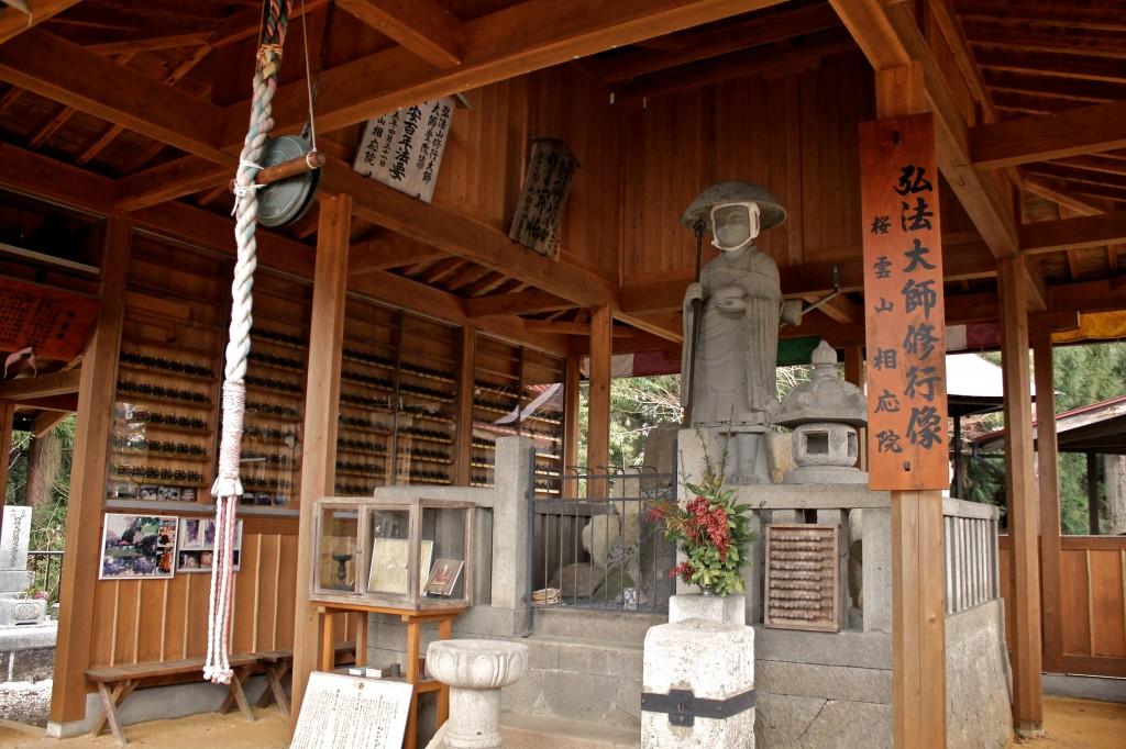 Sanctuaire Shinto à Takayama