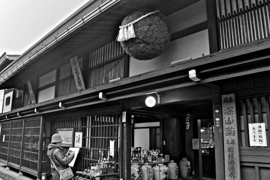 Distillerie de saké reconnaissable par la boule en bois au dessus de la porte d'entrée