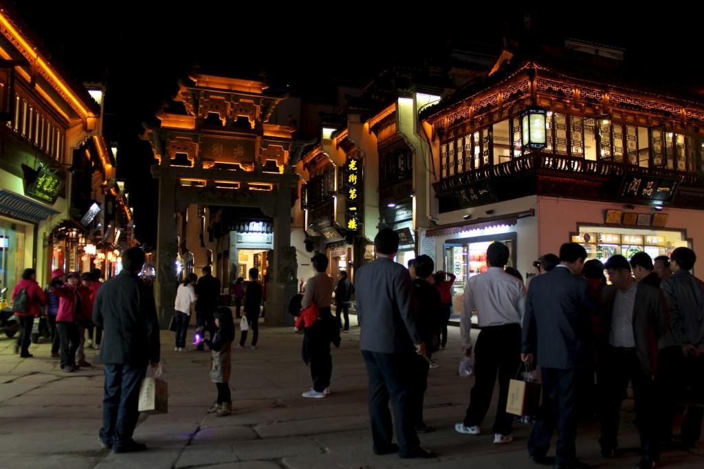 Vieille ville de Tunxi