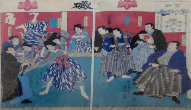 Art martial japonais représenté sur une estampe de la période Edo