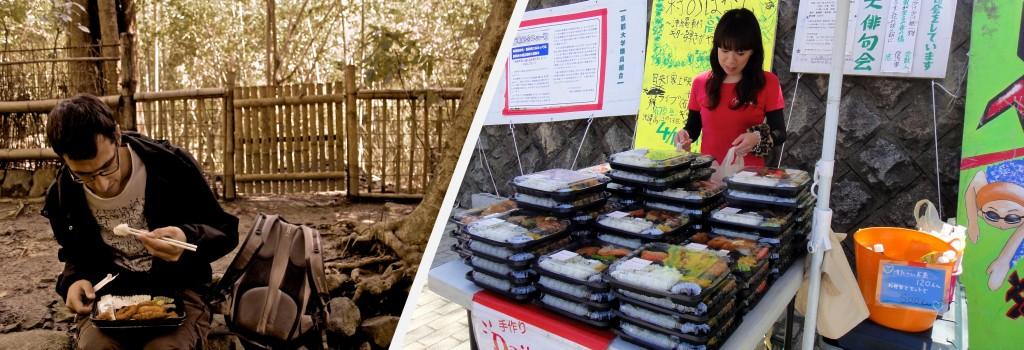 Et pour le déjeuner au milieu des temples de Kyoto, rien de mieux qu'un bento sur le pouce