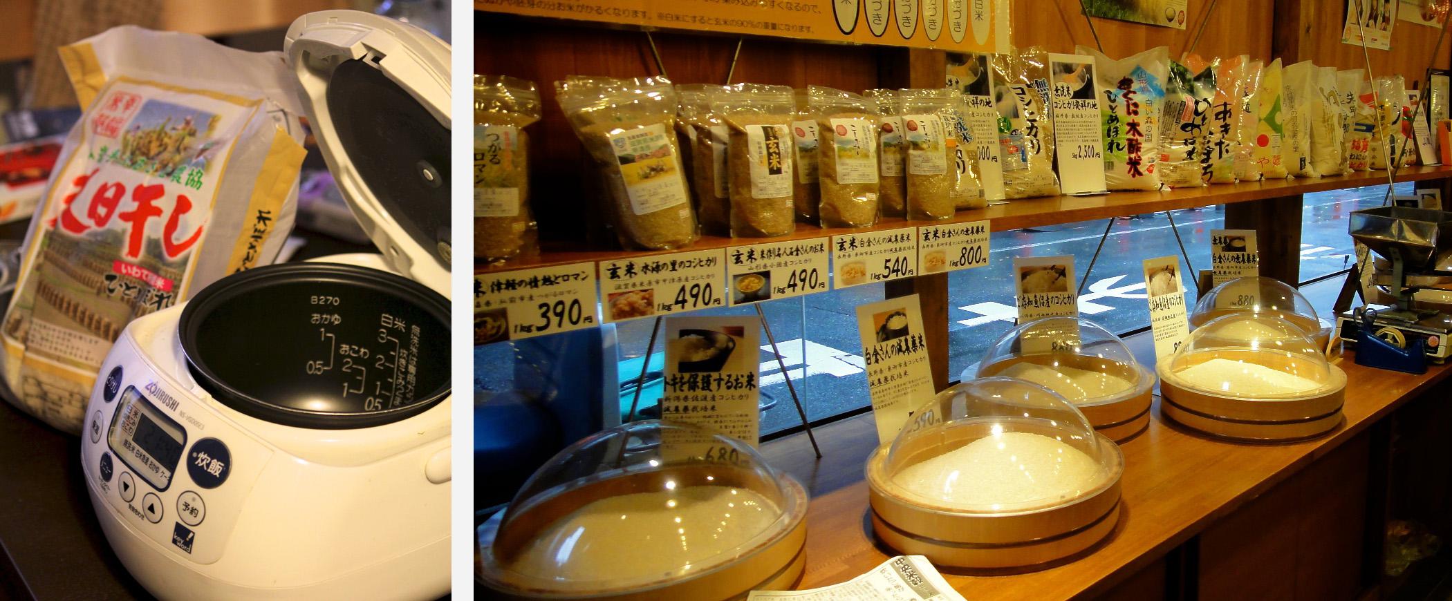 Autocuiseur et boutique de riz for Boutique article cuisine
