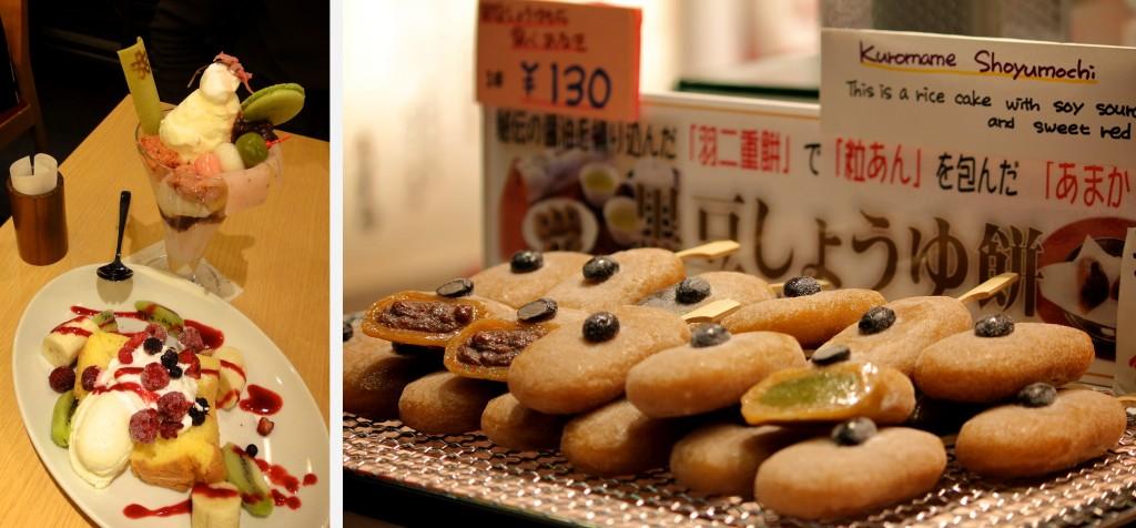 Coupe de glace et daifuku (gateaux à la pâte de riz fourrés aux haricots rouges)