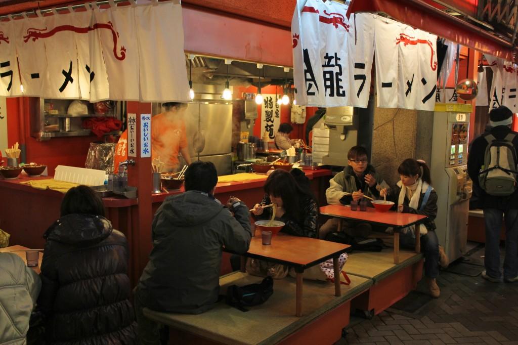 Restaurant de ramens (soupes de nouilles)