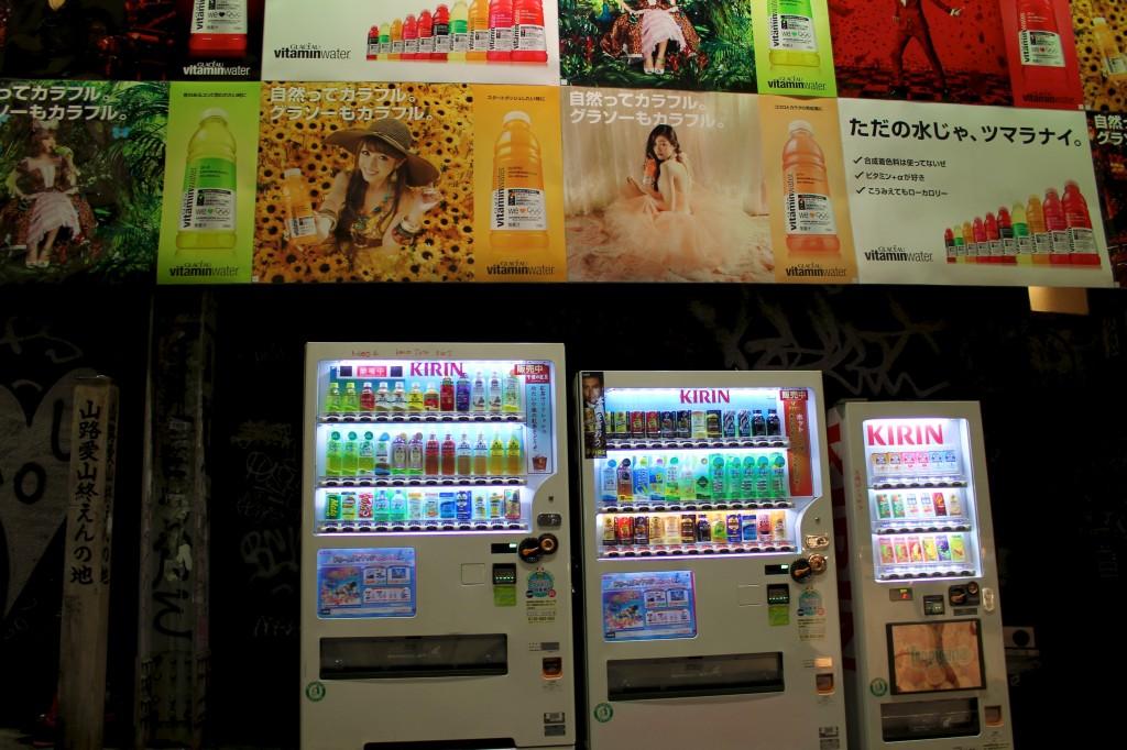 Distributeurs de boissons à Tokyo