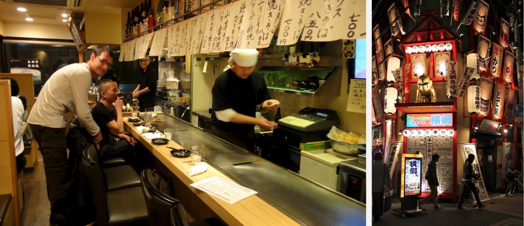 Petit restaurant d'okonomiyakis et devanture d'un izakaya (bar-restaurant) à Osaka servant des yakitoris arrosés de bière