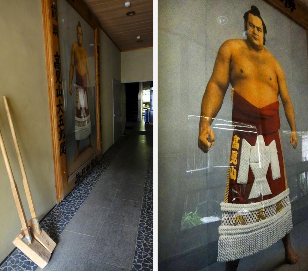Hall d'entrée de l'écurie de sumo Azumazeki