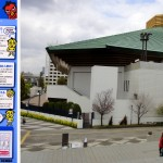 Affiche du tournoi de sumos de mai 2012 à Tokyo et Ryogoku Kokugikan