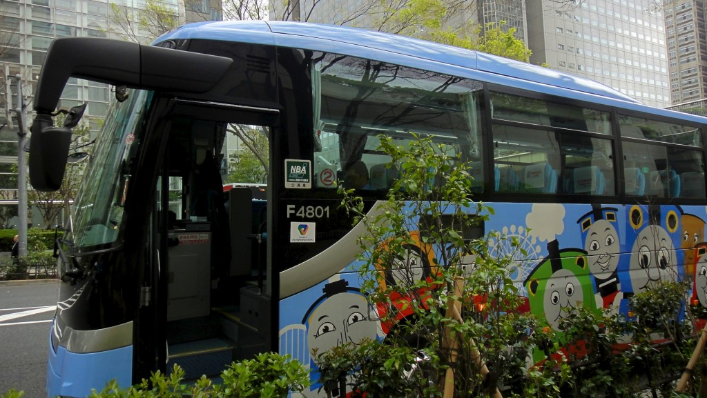 Bus longue distance japonais