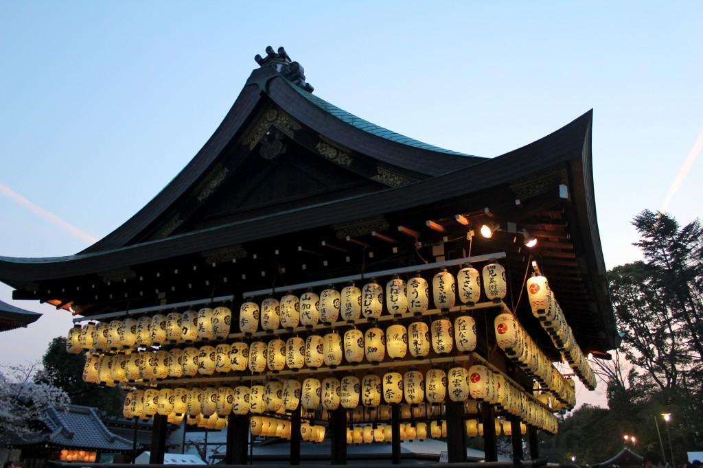Sanctuaire dans le parc Maruyama-koen à Kyoto