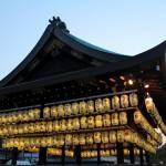 Temple dans le parc Maruyama-koen à Kyoto