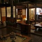 Maison traditionnelle japonaise à Takayama