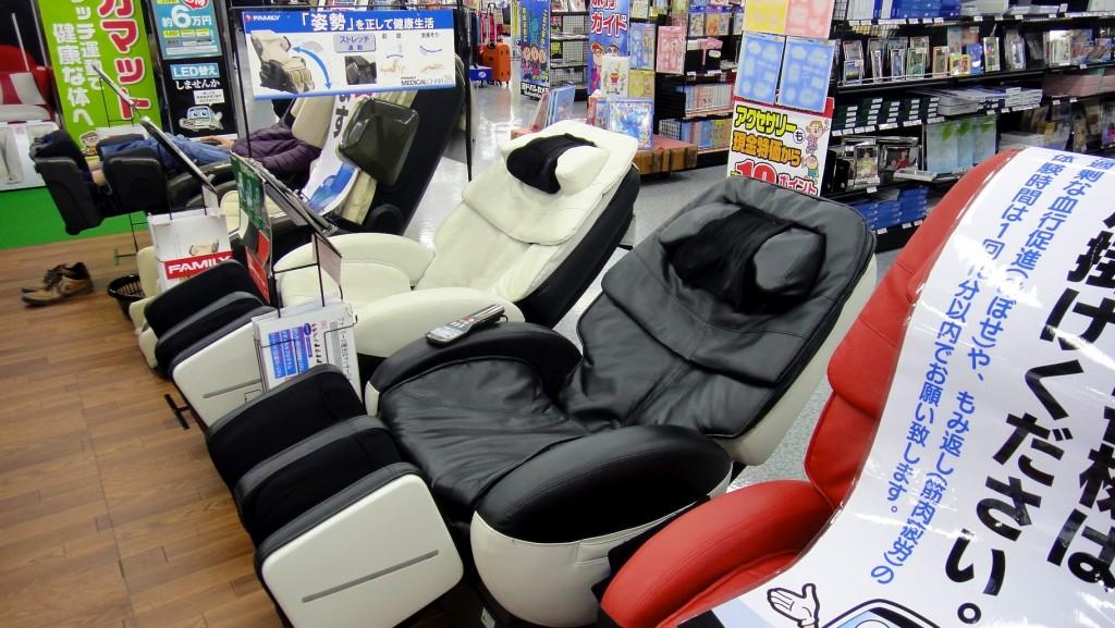 Massage dans un géant d'électronique japonais