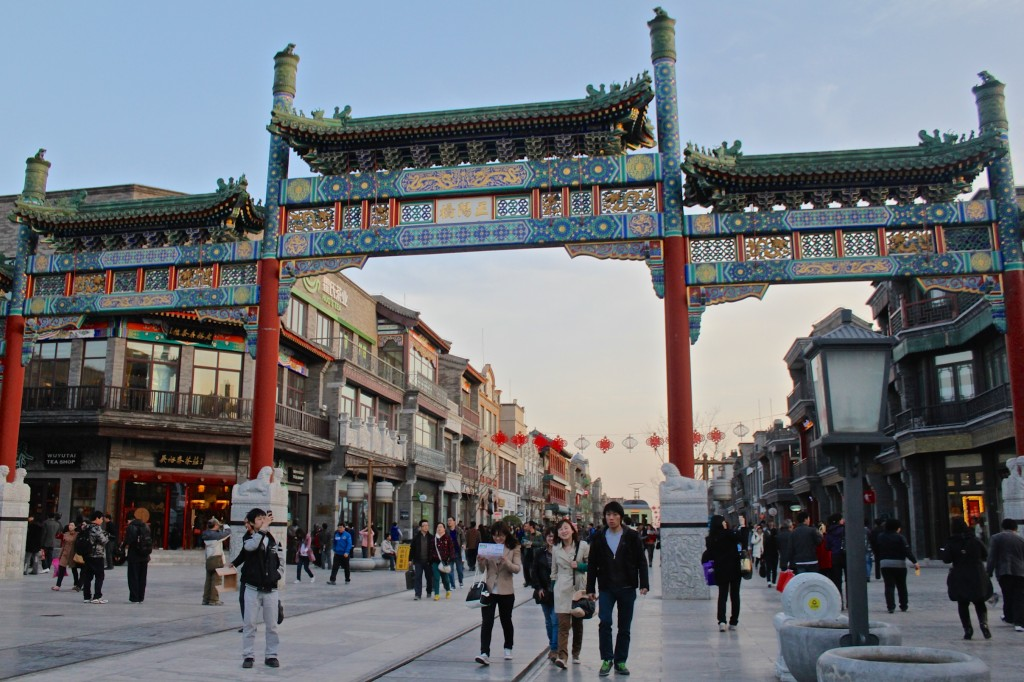 Porte sur la rue Yangwei Hutong près de la place Tien An Men