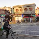 Le vieux Pékin