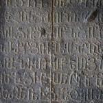 Bas relief arménien