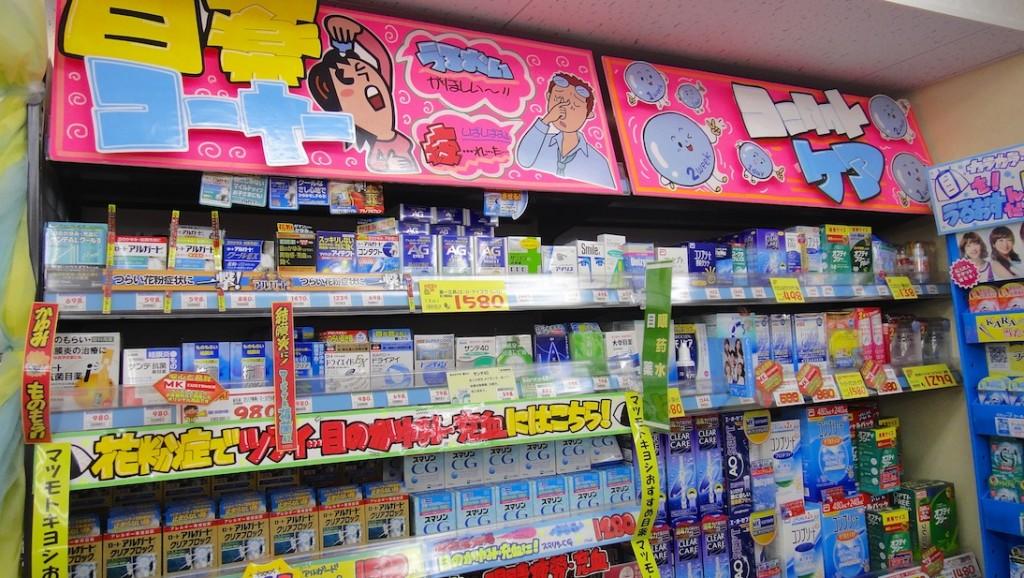 Médicaments en vente libre à Kyoto
